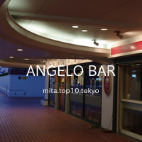 ANGELO BAR