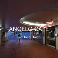 ANGELO CAFE